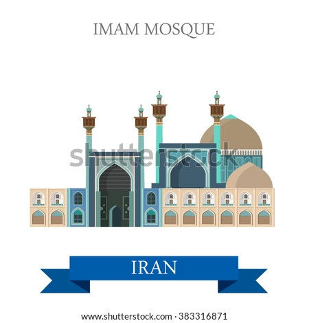 imam shah mosque in iran flat