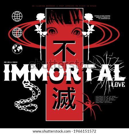 Immortal love text with statue vector Translation: 'Immortal' design for t-shirt graphics, banner, fashion prints, slogan tees, stickers, flyer, posters and other creative uses Stock photo ©