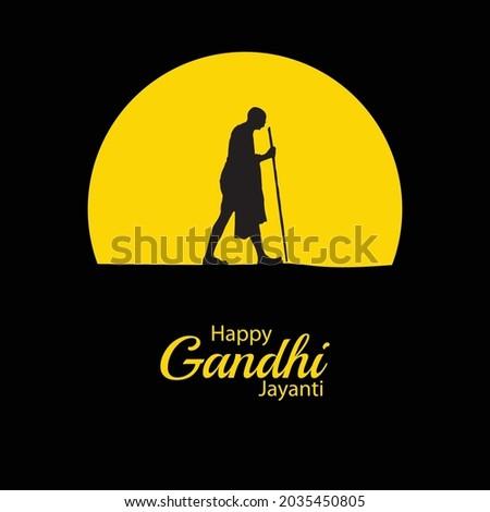 important day mahatma Gandhi Jayanti