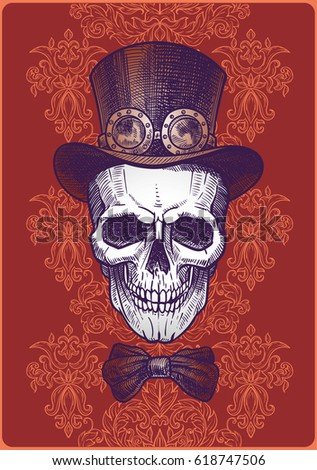 imposing a skull in cylinder