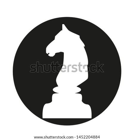In the figure, the figure is a figure of a shaky horse in a circle, a horse is a symbol of wisdom, a correct decision, a goal, a movement to a dream. The figure for infographics, for business.