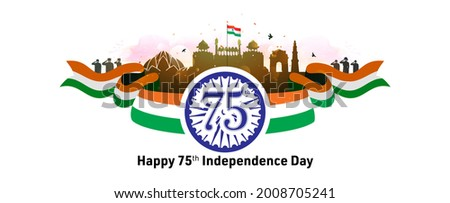 Independence day India celebration. 15th August red fort background with 75 years journey of freedom concept and tricolour Indian flag vector illustration