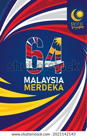 """Independence Day (Malay: Hari Merdeka, also known as Hari Kebangsaan or """"National Day""""), is the official independence day of Federation of Malaya.Date of Malaysia Indpendence day is 31 August 195"""