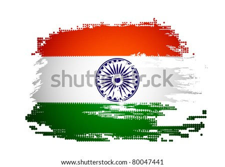 india grunge flag with event