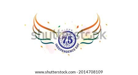 India independence day creative. Freedom journey