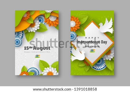 India Independence day holiday posters. 3d wheels, doves, flowers with leaves in traditional tricolor of indian flag. Paper cut layered art. Vector illustration.