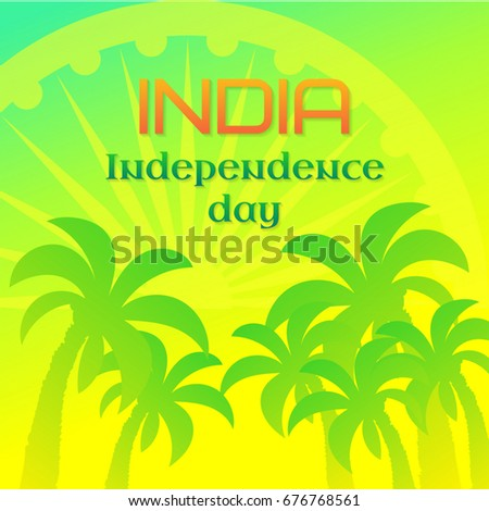 india independence day national