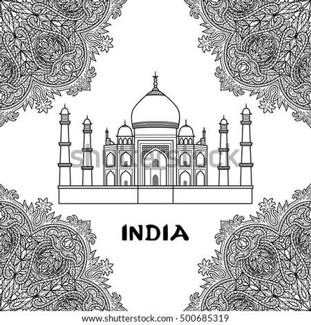 India pattern with taj mahal on floral mandala frame for Taj mahal coloring page