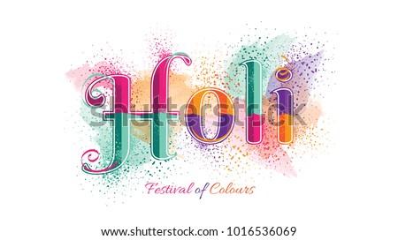 India Spring Festival of Colors. Colorful Vector Title. Touristic Destination.