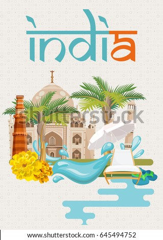 India vector illustration indian colorful concept poster with india vector illustration indian colorful concept poster with traditional indian items greeting card m4hsunfo