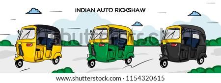 Indian Auto Rickshaw Illustration