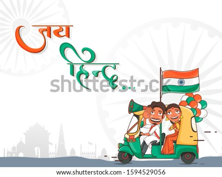 indian auto taxi driver and