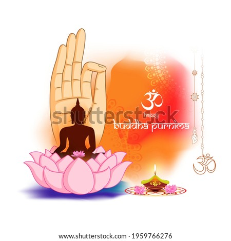 Indian Buddha Purnima festival with text, illustration is showing Buddha seating and absorbed in meditation
