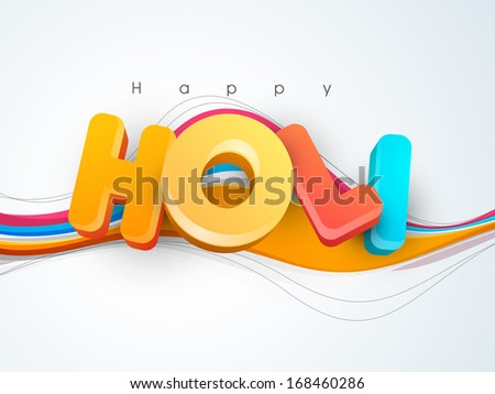 Indian color festival Holi background with stylish glossy text on colorful waves background.