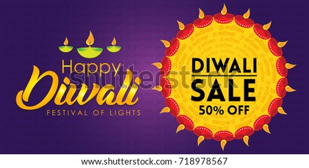 Indian festival diwali vector illustration for marketing, sale and promotion with festive elements. (Translation: Happy Diwali) #718978567