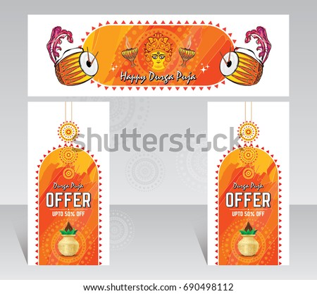 Indian Festival Durga Puja Banner Design Template with Dhak, Durga Face, Vector Illustration