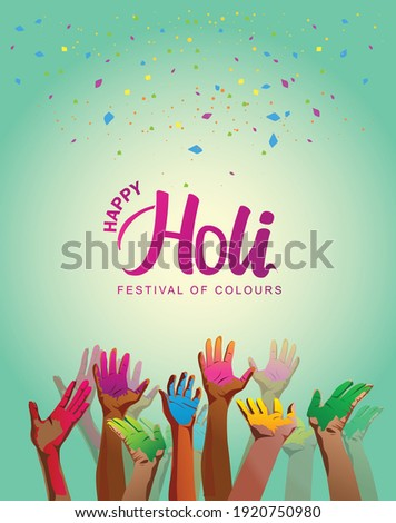 Indian festival happy holy colorful poster, banner background. vector illustration background
