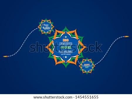 indian festival Raksha Bandhan and Happy independence day india sale banner concept.