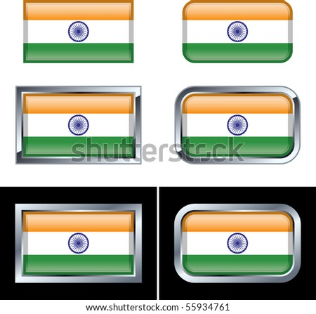 Indian Flag Buttons