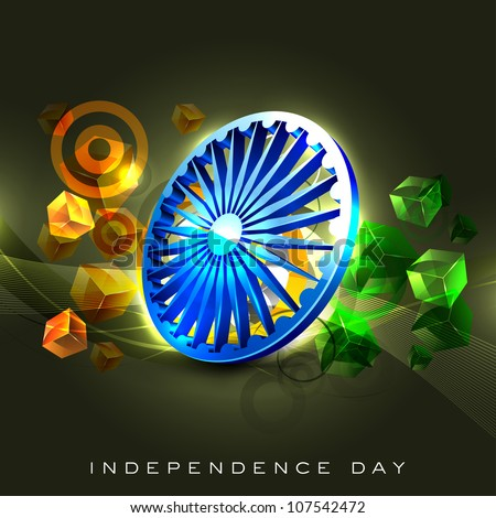 Shiny Indian Flag Download Free Vector Art Stock Graphics Images