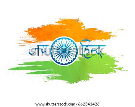 indian flag design made by