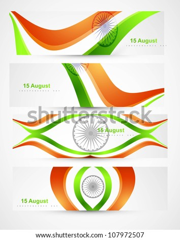 Indian flags stylish wave header four collection illustration vector
