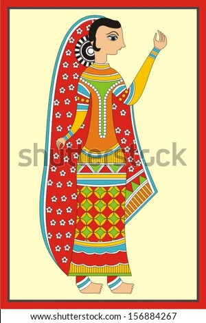 indian folk painting madhubani