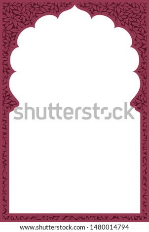 Indian frame with leaves texture on white background - Vector Сток-фото ©