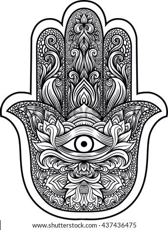 Royalty Free Hamsa Hand Drawn Symbol Decorative 341528585 Stock