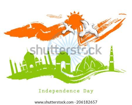 День независимости индии 15 августа открытка