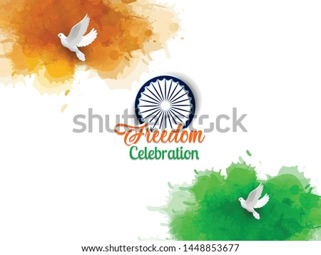 Indian Independence Day celebrations with stylish text.