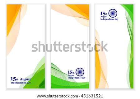 stock-vector-indian-independence-day-concept-background-vector-illustration