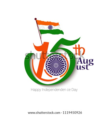 Indian Independence Day concept with Hindi text of swatantrata diwas - 15th August, brush stock with nice background