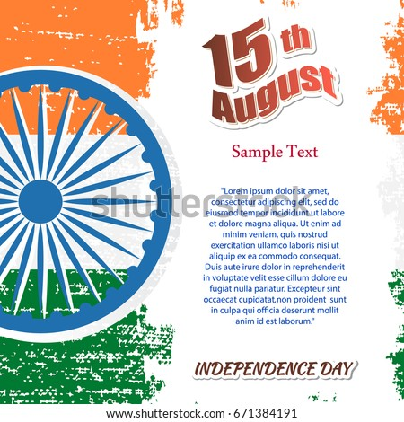 indian independence day festive