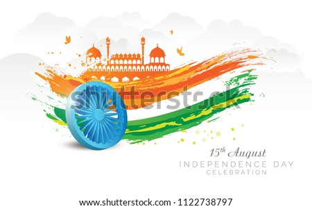 stock-vector-indian-independence-day-th-august-background-design-with-abstract-tri-color-flag