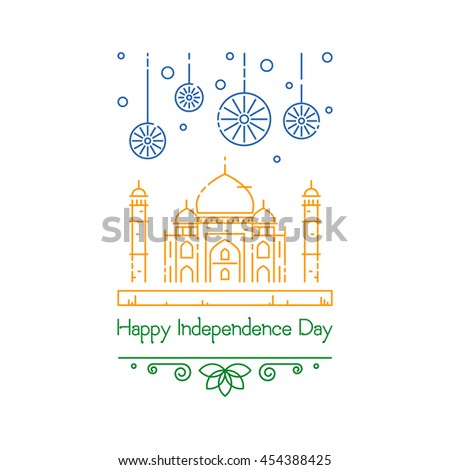 Indian Independence Day with Ashoka Wheel and national flag colors. Republic day celebrations banner, poster or card.