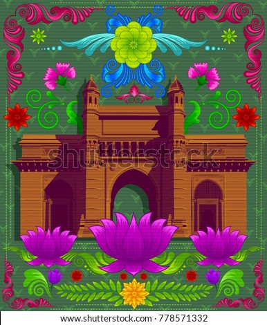 indian monument gateway of