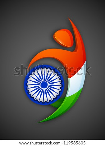 Indian National Flag color background. EPS 10.