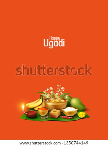 Indian New Year festival Ugadi  (Gudi Padwa)