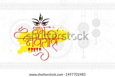 Indian Religion Festival Navratri Background Template Vector Illustration Stock photo ©