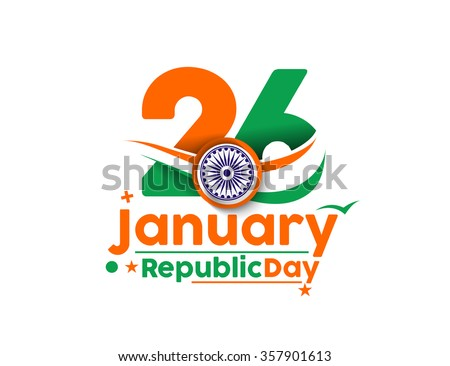 Shutterstock puzzlepix for 26 january decoration