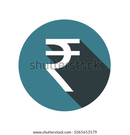 Indian Rupee Currency Symbol Icon