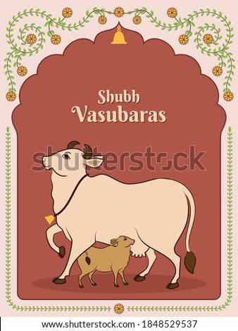 Indian Traditional Pichwai Style Miniature Vector Painting of Kamdhenu, Cow with Calf Traditionally worshiped on the occasion Vasubaras aka Govatsa Dwadashi first day of Diwali Festival of Lights.