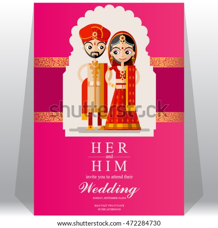 Royalty Free Indian Wedding Invitation Card 472284775 Stock Photo
