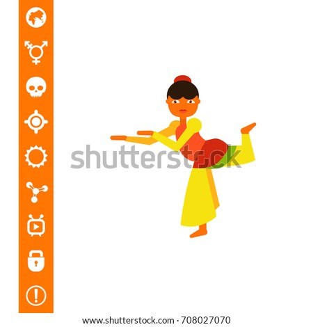 Indian Woman Dancing Icon #708027070