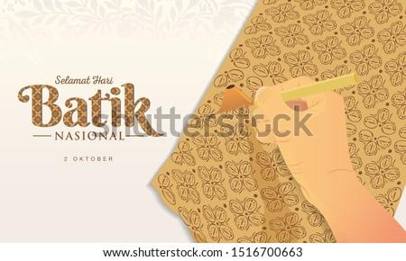 Indonesian Holiday Batik Day Illustration.Translation: October 02, Happy National Batik day. Suitable for greeting card, poster and banner