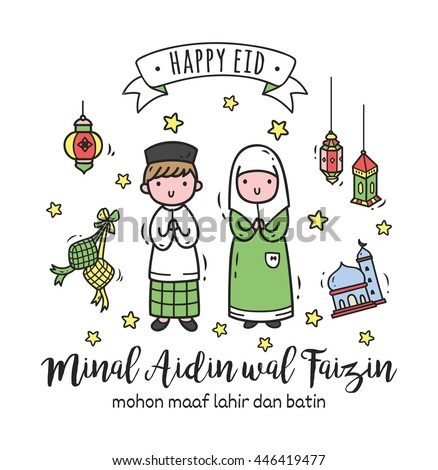 Royalty free stock photos and images indonesian idul fitri greeting indonesian idul fitri greeting card in doodle stye with minal aidin wal faizin text m4hsunfo