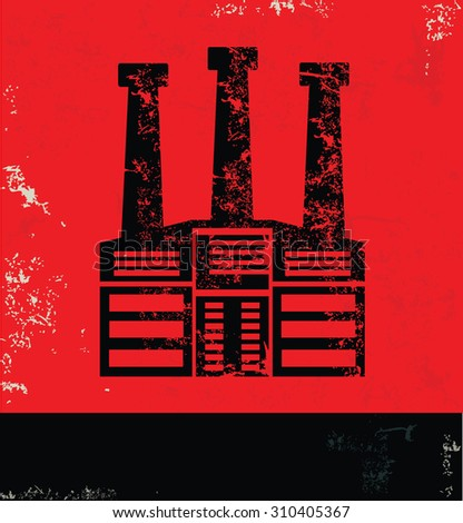 industry design on red