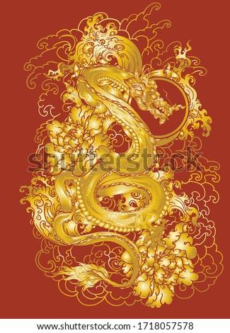 infinity dragon with peony and