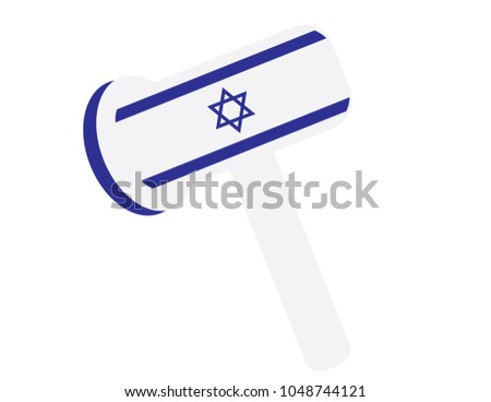 Inflatable hammer with israel flag, Israel independence day party flag
